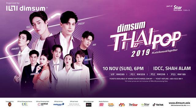 Konsert dimsum THAI POP 2019 Pertama di Malaysia