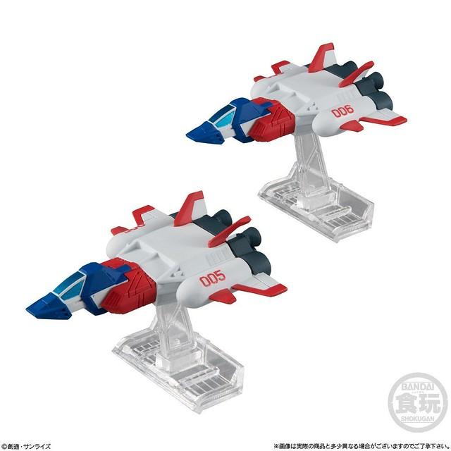FW GUNDAM CONVERGE《機動戰士鋼彈》EX29 畢格薩姆&核心推進機(ビグ・ザム&コアブースター)