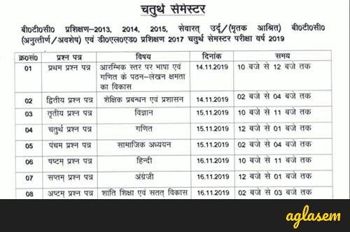 UP BTC 4th Semester Exam Date Announced, D.El.Ed Registration Form Released