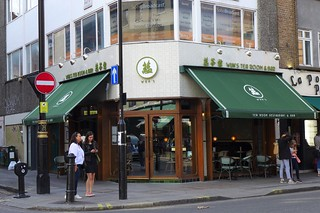 Wun's Tea Room and Bar, Soho, W1