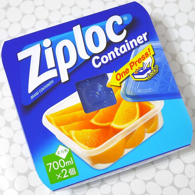1080x1080 Ziploc container