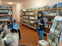 """Библиотечный урок """"Читаем Альберта Лиханова"""""""