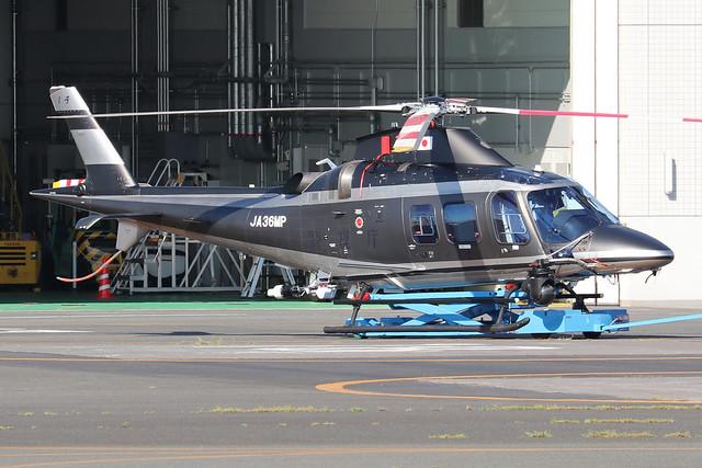 JA36MP  -  Leonardo 109 Trekker  -  Tokyo Metropolitan Police  -   RJTI  9/10/19
