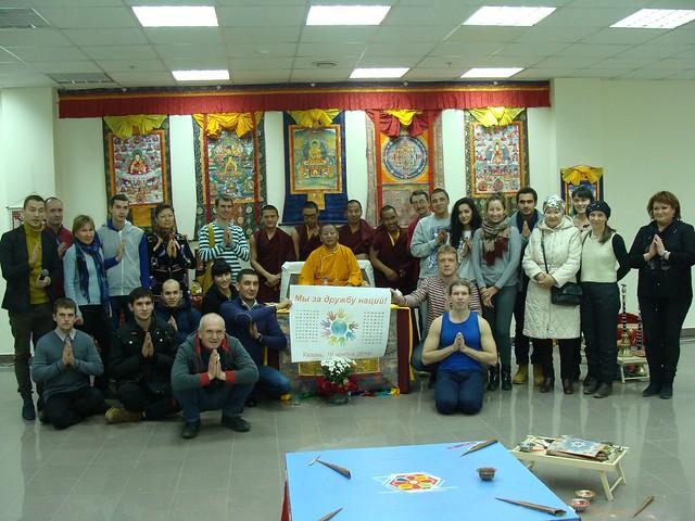 Russia-2014-11-16-Tolerance Day