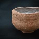 D'octobre et de thé (Bizen-Kannyu) - 01