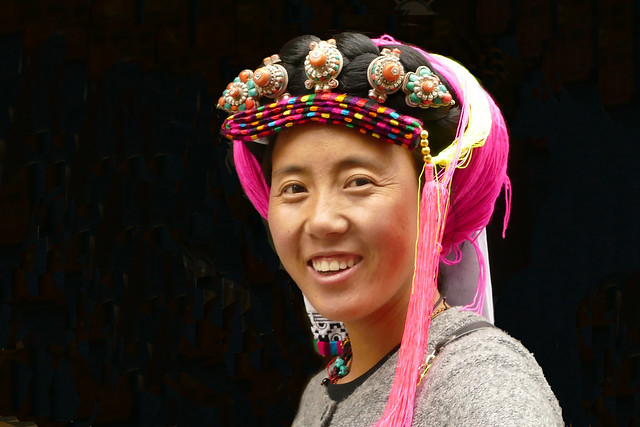 Sourire Qiang