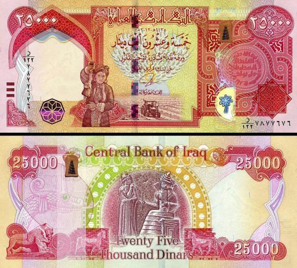 25 000 Dinárov Irak 2013-18, P102