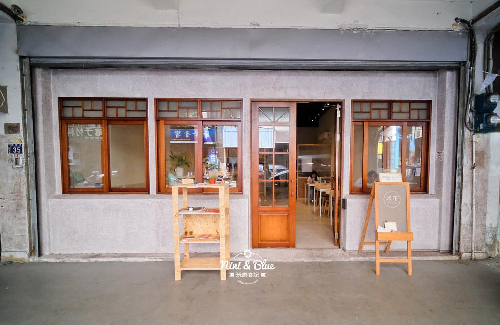 米花.台中火車站早午餐02
