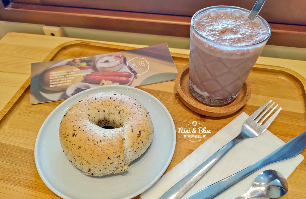 米花.台中火車站早午餐10