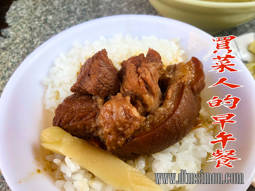 阿彬爌肉飯