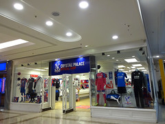 Picture of Crystal Palace Official Shop, 3 Centrale