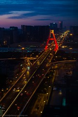Scarlet Letter in Chengdu