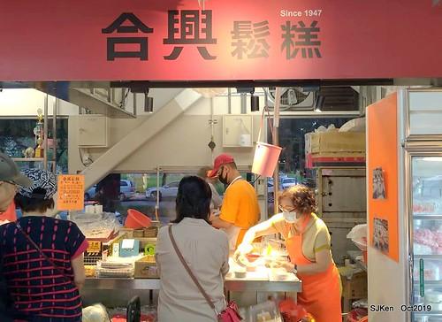 New open of Nangmeng traditional food & clothes market , Taipei, Taiwan, SJKen, Oct 17, 2019