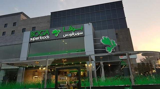 391 7 best vegetarians' restaurants in Saudi Arabia 01