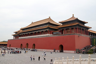 Beijing Forbidden City Meridian Gate