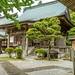 Tairyū-ji: Twentyfirst Temple of the Sacred Shikoku Pilgrimage in Tokushima, Japan.