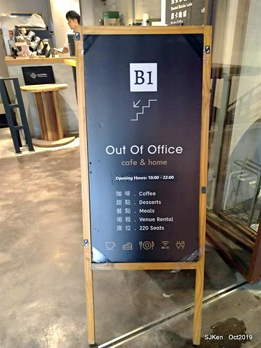 Out of Office cafe shop, Taipei, Taiwan, SJKen , Oct, 2019