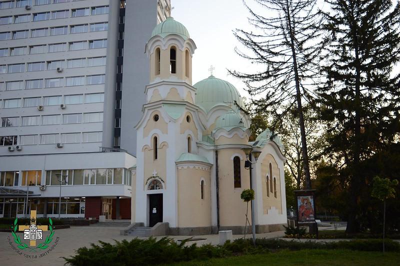 Българският патриарх Неофит стана почетен гражданин на Перник - 19.10.2019 г.