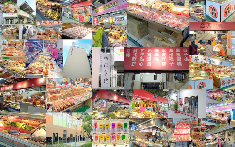 Collage of New Open of Traditional Chinese food & clothes market, Nanmeng market, SJKen, Taipei, Taiwan, Oct 17, 2019