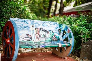 Artsy Bench