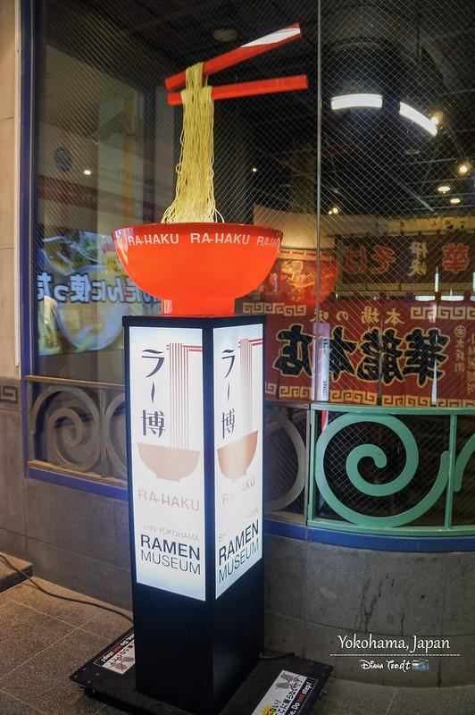 Shin Yokohama Ramen Museum 1