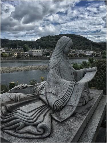 Uji, Japan