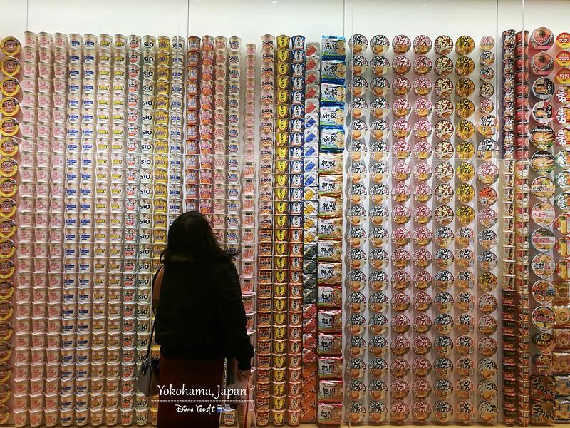 Yokohama Cup Noodles Museum 2