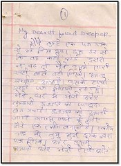 Letters to Lucknow