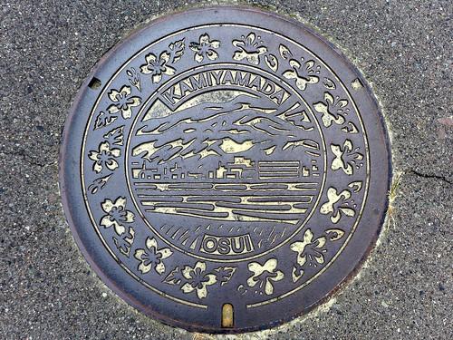 Kamiyamada Nagano, manhole cover (長野県上山田町のマンホール)