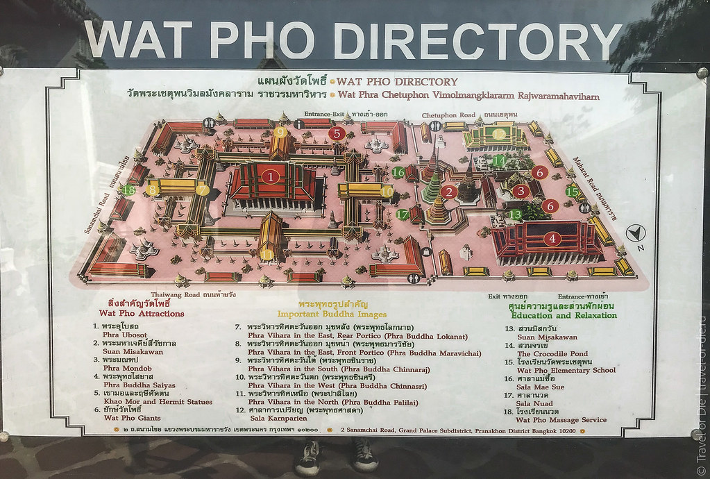 Wat-Pho-Bangkok-Храм-Лежащего-Будды-9157