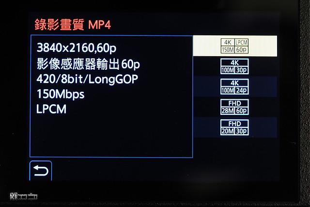 動靜皆宜的風采:Panasonic Lumix S1-S1R | 41