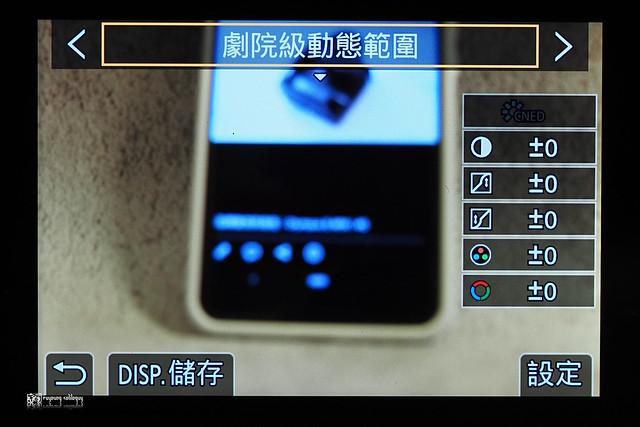 動靜皆宜的風采:Panasonic Lumix S1-S1R | 26