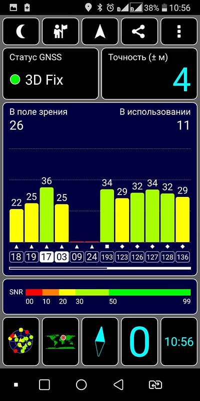 Screenshot_2019-10-12-10-56-05