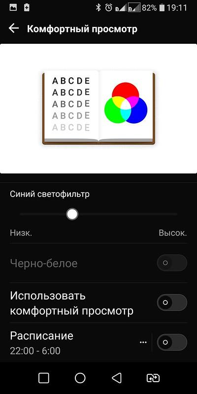 Screenshot_2019-10-13-19-11-45