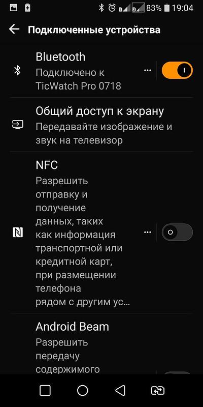 Screenshot_2019-10-13-19-04-39
