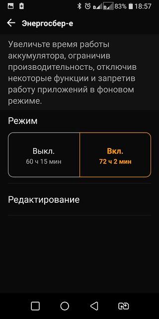 Screenshot_2019-10-13-18-57-58