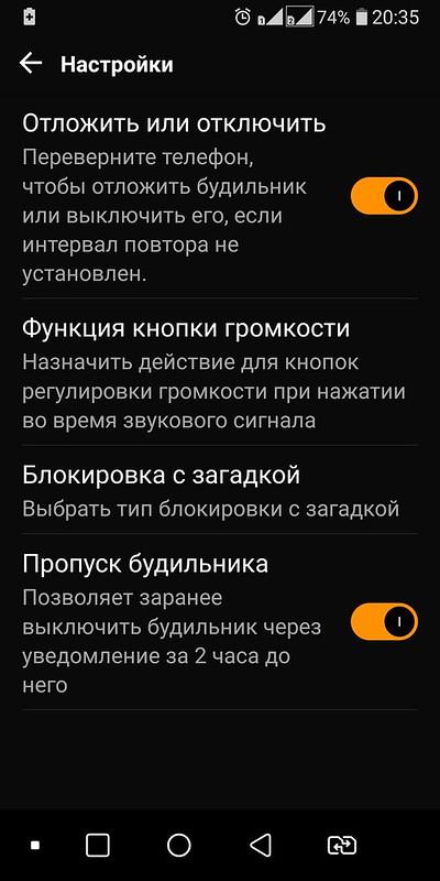 Screenshot_2019-10-10-20-35-51