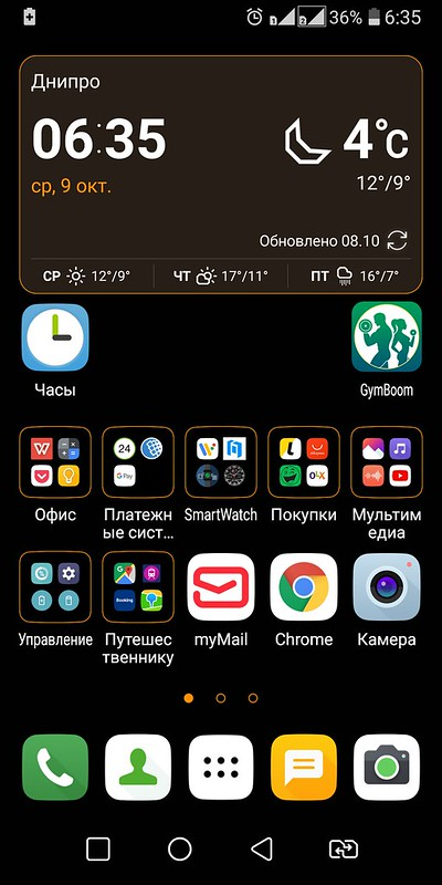 Screenshot_2019-10-09-06-35-38
