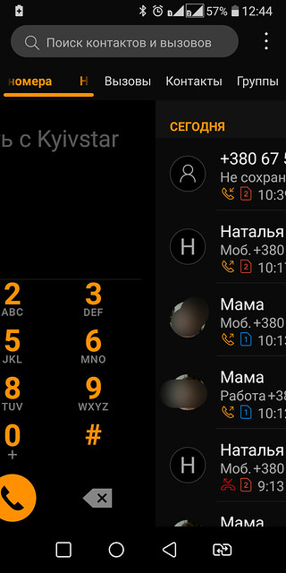 Screenshot_2019-10-17-12-44-26