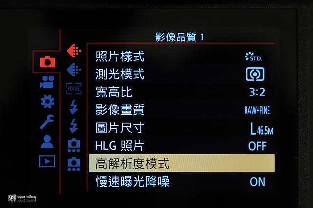 動靜皆宜的風采:Panasonic Lumix S1-S1R | 42