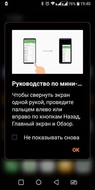 Screenshot_2019-10-10-19-40-47