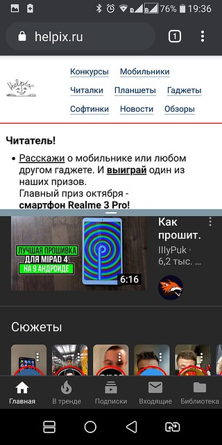 Screenshot_2019-10-10-19-36-54