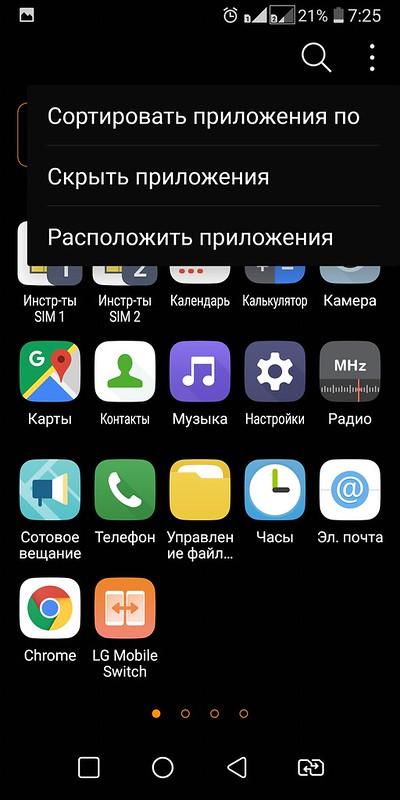 Screenshot_2019-10-09-07-25-33