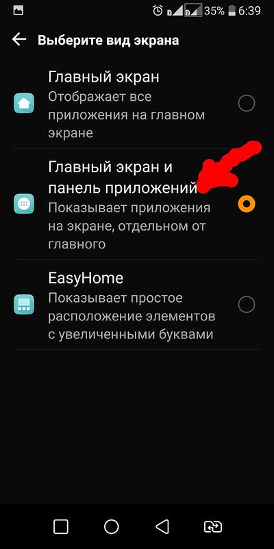 Screenshot_2019-10-09-06-39-53
