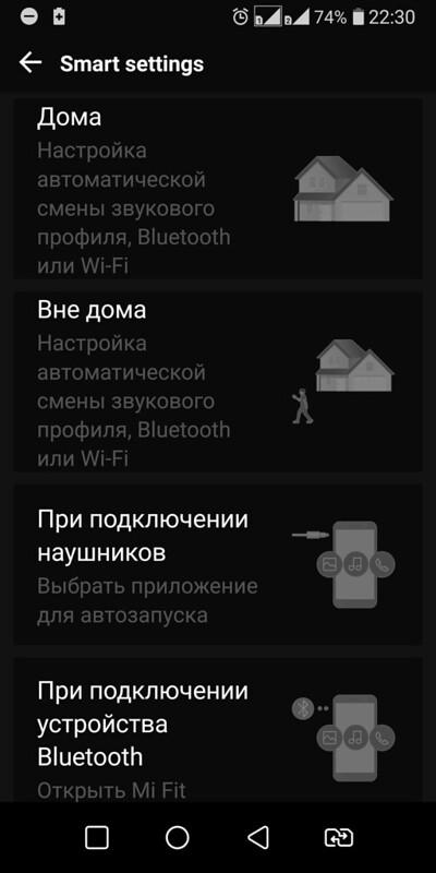 Screenshot_2019-10-13-22-30-55