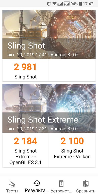 Screenshot_2019-10-20-17-42-10