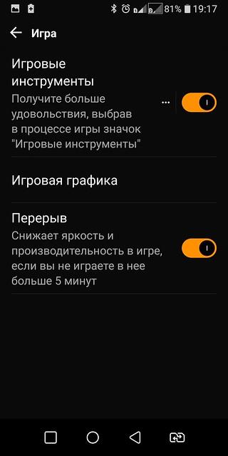 Screenshot_2019-10-13-19-17-08