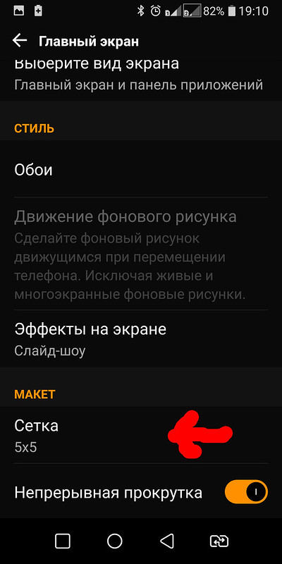 Screenshot_2019-10-13-19-10-30