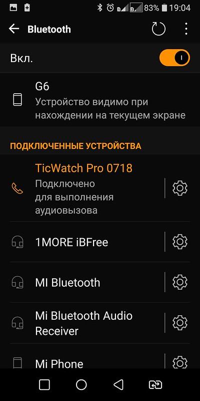 Screenshot_2019-10-13-19-04-55