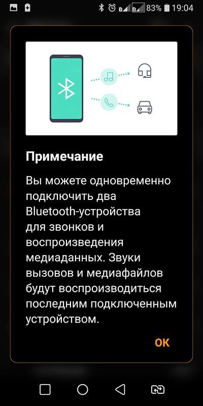 Screenshot_2019-10-13-19-04-43